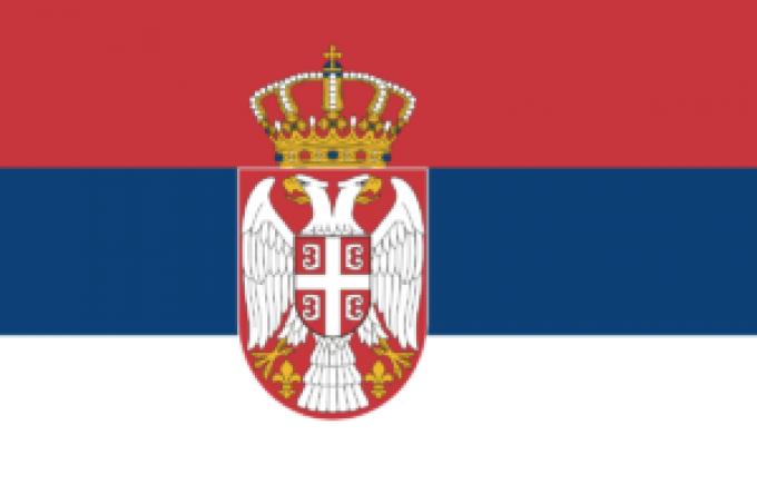 Ambasada Republike SRBIJE